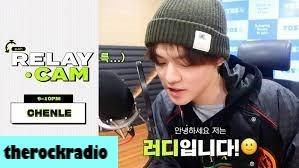 Stasiun Radio Berbahasa Korea Teratas